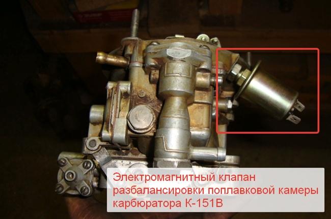 карбюратор к-151в